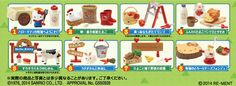 Re-Ment Miniature Hello Kitty Bokujo Farm Life - $46.00 : fan21hk.com