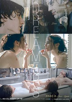 "Korean Poster for ""THE DREAMERS"" 몽상가들"