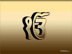 Ek Onkar Ek Onkar, Kundalini Yoga, Lululemon Logo, Coloring Pages, Clip Art, Logos, Image, Krishna, Objects