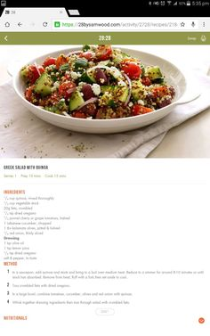 Greek salad with quinoa Healthy Eating Recipes, Clean Recipes, Diet Recipes, Cooking Recipes, Sam Wood, Good Food, Yummy Food, Work Lunches, Interesting Recipes