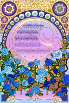 Ketubah Inspiration | 8 Ideas for Modern & Creative Ketubahs | Mazelmoments.com