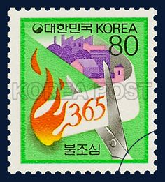DEFINITIVE POSTAGE STAMP (Fire Precautions), fire, scissor, commemoration, green, white, 1989 11 01, 보통우표(불조심), 1989년 11월 01일, 1584, 언제나 불조심, postage 우표