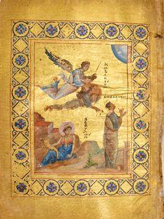 Byzantine Art, Bnf, Orthodox Icons, Illuminated Manuscript, Ancient Art, Art Education, New Art, Peter Paul Rubens, Fashion Art