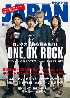 The June edition of Rockin On Japan Magazine One Ok Rock, Rock Bands, Japanese, Entertaining, Memories, Love, Music, Magazine Covers, Anime