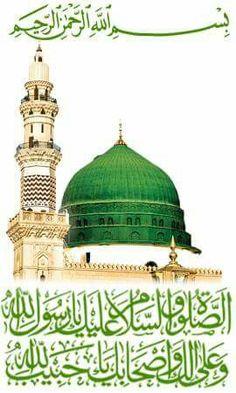 DesertRose,;,اللهم صل وسلم وبارك على سيدنا محمد,;, MiDhAt-e-RaSoOL PaK ( SaLLaLLaHo ALyHy Wa'aLyHy WaSaLLaM )