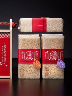 """""""XITIAN MI selects only the top 20 grains in size per 100 for such quality  rice that values fresh-ground and fresh-made in a transparent, vacuum  package delivers the solidest and best texture."""