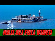 Haji Ali Mumbai   Dargah    Ali Haji   Haji Ali Dargah   Haji Ali Dargah...