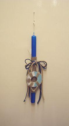 Λαμπάδα σωσίβιο κερι μπλε