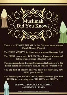 I'm not Muslim, but I have a very very high regard for those that are. Love is the pulse of almost every religion, and that goes for Islam as well. Good info-graph on Islam especially for those who don't understand it 💞 Islamic Quotes, Islamic Posters, Islamic Teachings, Islamic Messages, Islamic Inspirational Quotes, Muslim Quotes, Islamic Dua, Islamic Prayer, Allah Islam