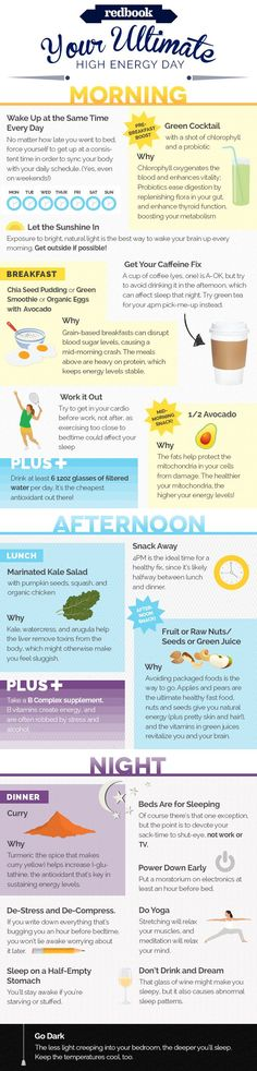 Print this infographic and stick it somewhere you'll see it every day -- the fridge, the bathroom mirror, etc. These are good habits to keep energy up and good snacks to balance out the day.