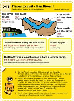291 Learn Korean Hangul Places to Visit- Han River 1