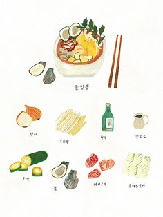 Jjamppong with Oysters / Kyobo Life on Behance Food Graphic Design, Book Design, Cartoon Drawings, Cute Drawings, Food Sketch, Fruit Painting, Principles Of Art, Simple Doodles, Food Drawing