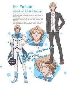 En Yufuin voiced by Yuichiro Umehara- Cute High Earth Defense Club LOVE!