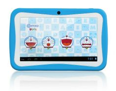 See what tablets are great for kids!