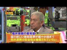 ワイドナショー 2015年4月19日 150419 full HD - YouTube