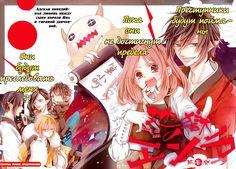 Чтение манги Энра из ада 1 - 1 - самые свежие переводы. Read manga online! - ReadManga.me