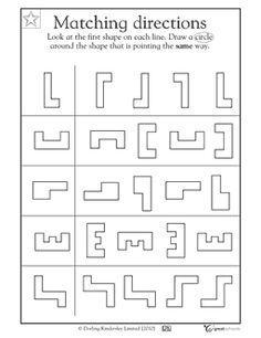 Matching directions: orientation - Worksheets  Activities | GreatSchools