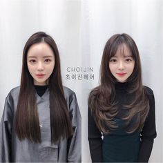 Korean Medium Hair, Korean Long Hair, Medium Hair Cuts, Long Hair Cuts, Medium Hair Styles, Curly Hair Styles, Long Layered Haircuts, Haircuts For Long Hair, Permed Hairstyles