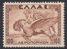 The top value of the set, the depicts two children on what seems to be a flying ram. They are the twins Phrixus and Helle, from the 1935 Greek airmail set depicting various mythological scenes. Ex Yougoslavie, Vintage Stamps, Fauna, Greek Mythology, Stamp Collecting, Mail Art, My Stamp, Science Nature, Vintage World Maps