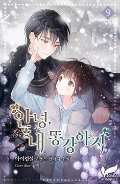 Anime Cupples, Anime Chibi, Kawaii Anime, Anime Couples Drawings, Anime Couples Manga, Manga English, Anime Character Drawing, Romantic Manga, Familia Anime