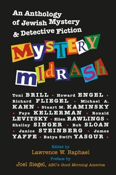 Mystery Midrash: An Anthology of Jewish Mystery « Library User Group