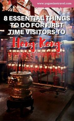8 Essential Things to Do for First Time Visitors to Hong Kong Hong Kong Travel Tips, Hong Kong Itinerary, Travel Guides, Travel List, Italy Travel, Travel Route, Thing 1, China Travel, Travel Around The World