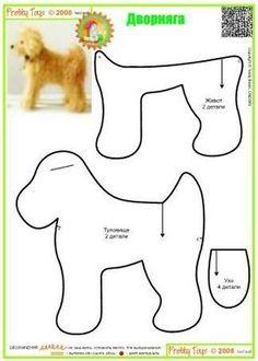 molde de cachorro de pano - Pesquisa Google
