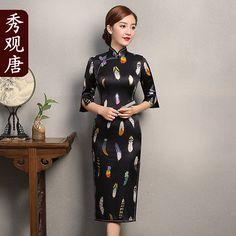 Enchanting Print Silk Cheongsam Chinese Dress Qipao - Qipao Cheongsam & Dresses - Women