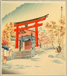 """Happy Friday! Time for ukiyo-e and poetry:  むらさめの露もまだひぬまきの葉に 霧たちのぼる秋の夕ぐれ  The rain, which fell from passing showers, Like drops of dew, still lies Upon the fir-tree needles, and The mists of evening rise Up to the autumn skies.  Poem by Priest Jakuren (寂蓮法師)  Ukiyo-e by Tokuriki Tomikichiro """"Torii at Atago - 20 Views of Kyoto"""" Ca. 1950's."""