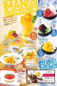 Summer Fair - トマト&オニオン