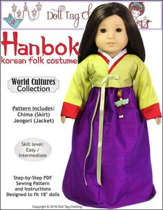 "Korean Hanbok 18"" Doll Clothes. Pattern  by Doll Tag Clothing."
