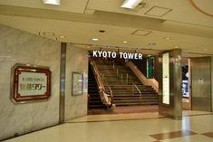 f:id:kyoto-hanari:20171227230205j:plain
