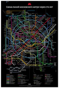Moscow metro in (the next) 100 years map. Design by Art Lebedev studio. Great!