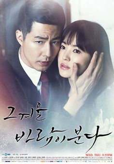 THAT WINTER, THE WIND BLOWS / WIND BLOWS IN THE WINTER (2013) - Melodrama - Romance