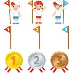 フリーイラスト, ベクター画像, EPS, 子供, 男の子, 女の子, 学生(生徒), 小学生, 年中行事, 運動会(体育祭), 10月, 学校, 順位旗(等旗), 賞, 一位(優勝), 二位, 三位, 金メダル, 銀メダル, 銅メダル