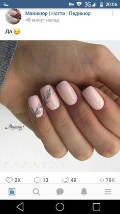 Orange Nail Designs, Nail Art Designs, Cute Nails, Pretty Nails, Hair And Nails, My Nails, Finger Art, Gelish Nails, Short Nails Art