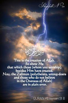 quran al luqman