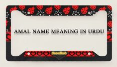 #AMALNAMEMEANINGINURDU Islamic Names With Meaning, Best Games, Meant To Be