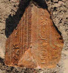 Arqueólogos+germanos+y+egipcios+excavan+Heliópolis+en+El+Cairo,+la+antigua+Iunu
