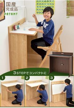 Gambaru Kaguya Tansu no Gen: Closed when not in use, the compact domestic learning desk compact folding bookcase simple computer desk folding desk flat slim desk learning learning desk study desk desk kids girls boys made in Japan completed Folding Furniture, Folding Desk, Smart Furniture, Space Saving Furniture, Home Office Furniture, Kids Furniture, Furniture Dolly, Furniture Stores, Furniture Cleaning