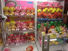 Crunchyroll - FEATURE: Smile PreCure! Ultra Happy Carnival Report