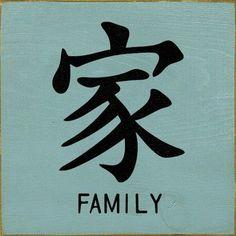 Symbolic Family Tattoos on Pinterest | Family tattoos Celtic symbols ...