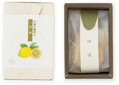 国産檸檬(れもん)| 菜菓匠 奈加川 - 古都金沢の伝統ある加賀野菜を使用した和菓子