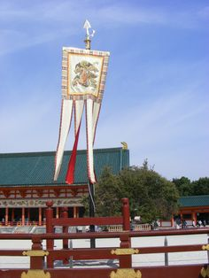 Pennant in grounds of Heian Temple, Kyoto