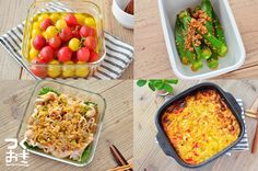 夏に食べたい簡単作り置きレシピ12品と保存のコツ