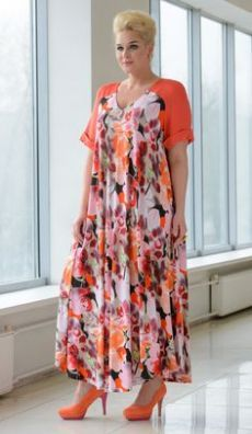 this works with her tone, love the oversize flowiness Curvy Fashion, Plus Size Fashion, Boho Fashion, Fashion Outfits, Womens Fashion, African Fashion Skirts, African Dresses For Women, Casual Dresses, Summer Dresses