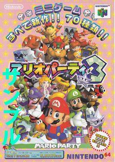 Mario Party 3. Nintendo N64 game ad