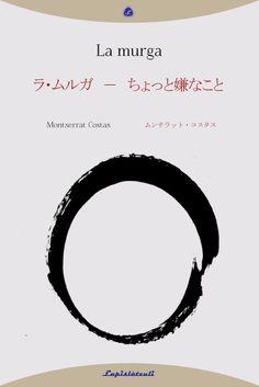 La murga, de Montserrat Costas, publicat per Lapistàtzuli Editorial   http://www.neuschorda.com/noticies/2507/la-murga-montserrat-costas