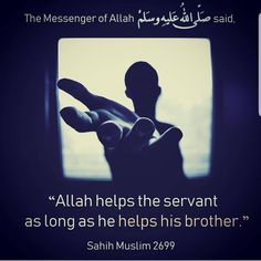 Hadith, Alhamdulillah, Allah, All About Islam, The Messenger, Islam Religion, Forgiveness, Insta Like, Muslim