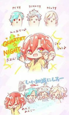 Uta no ⭐︎ Prince-sama ♪ - QUARTET NIGHT